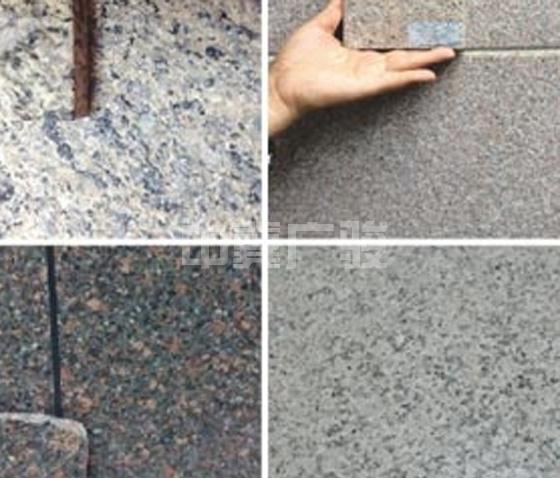 饰彩石系列仿石涂料
